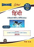 Golden Hindi Reference book for Class- 10 B