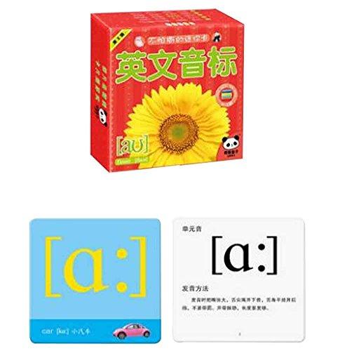 42 Stück Bild Wörter Flash Karten Englisch Phonetische Alphabet Flash Cards (Baby-flash-karten Worte)