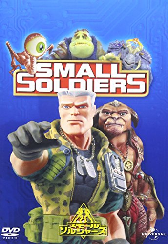 Small Soldiers [DVD-AUDIO] (Small Soldiers Dvd)