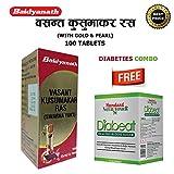 #3: Baidyanath Vasant Kusumakar Ras - 100 Tablets Pack (With Free Gift)
