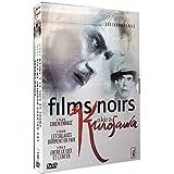 Akira Kurosawa - 3 films noirs