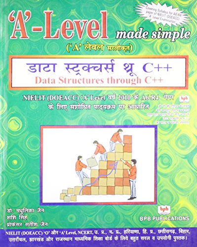 Data Structure Through C++ (A6-R4) Hindi PB