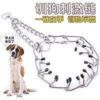 ZPP-Prodotti in PET di medie stimolazione per cane Cani addestramento del cane di formazione a collare collari a catena pet collare collare per cani collare,M