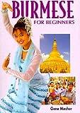 Burmese for Beginners. Roman & script. Book: Roman and Script