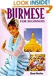 Burmese for Beginners. Roman & script...