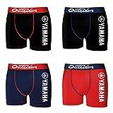 Yamaha. Boxer homme Assortiments modèles photos selon arrivages- (L, Pack de 4)