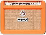Tapis de Souris pour amplificateur de Guitare Classique. Tapis de Souris d'ordinateur pour ampli de Guitare Vintage