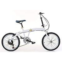"""DIFU Vélo pliant 20"""" - 7 vitesses - Blanc"""