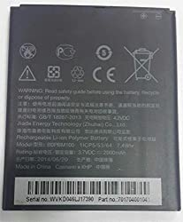 DOF Battery For HTC Desire 616 With Warranty