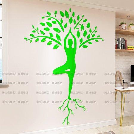 Wand-Kunst-Aufkleber Menschen Kunst Yoga Baum Acryl 3D Stereo Wand Sticky Yoga Halle Sporthalle Tanz Unterricht Hintergrund dekorative Malerei, 1.12* 1,6m, H