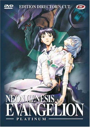 Neon genesis evangelion - director's cut [Director's Cut]
