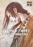 """Afficher """"L'habitant de l'infini n° 5"""""""