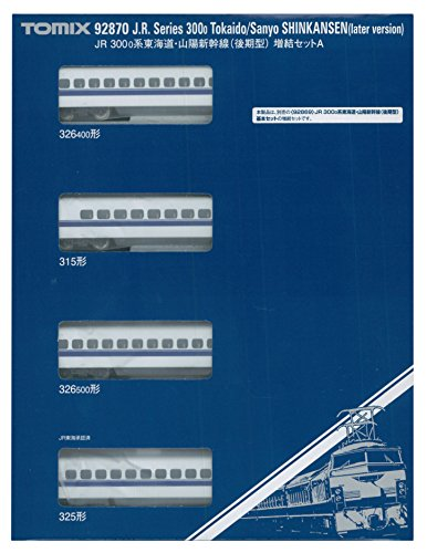 92870 300 0 Tokaido Shinkansen Sanyo et système jauge TOMIX N (type fin) hématopoïétique ensemble A