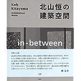 Koh Kitayama - Architectural Works