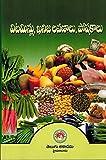 Vitamins, Minerals and Nutrients [ TELUGU MEDIUM ]