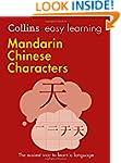 Easy Learning Mandarin Chinese Charac...