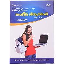 Spoken English Telugu Version CD Comprint