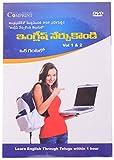 #9: Spoken English Telugu Version CD Comprint