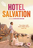 Hotel Salvation (DVD) [UK Import]