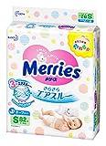 Japanische Windeln Merries S (4-8 kg) // Japanese diapers - nappies Merries S (4-8 kg) // Японские подгузники Merries S (4-8 кг)