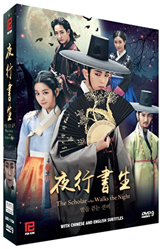 The Scholar Who Walks the Night (PK Korean Drama, 5 DVD, 20 Episodes, English Subtitles)
