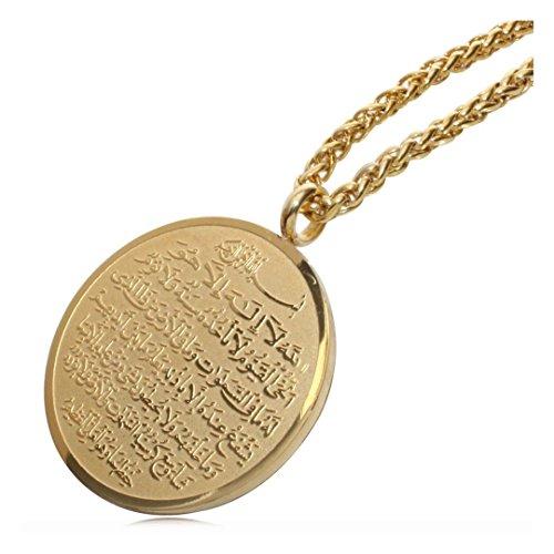 ☪ Medaille Allah und Ayat EL Kursi Stahl Gold-Ton mit Kette 60cm
