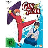 Gintama Box 2 - Episode 14-24