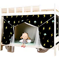 Moskitonetz Schattierungschlafzimmer Polyester-Moskito-Kontrolle Blockierendes helles Licht Breathable 75 * 35 * 59 Zoll