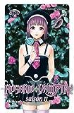 Telecharger Livres Rosario Vampire Saison 2 Tome 6 (PDF,EPUB,MOBI) gratuits en Francaise