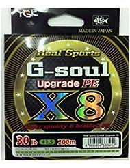YGK G-Soul X8 Upgrade PE 30lb (#1.5) 200m by YGK