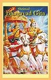 Shrimad Bhagavad Gita: Text und Erläuterungen von Swami Sivananda - Swami Sivananda