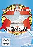 Unter Honeckers Flagge - US-Raketenangriff auf DDR Handelsschiffe