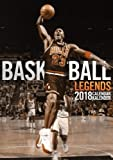 Basketball Legends 2018 - Michael Jordan, Larry Bird, Magic Johnson