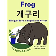 Bilingual Book in English and Korean: Frog (Learn Korean for Kids 1) (English Edition)