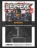Coloring Book & Poster Collection: Berserk Illustration Of Guts Vol 38 Inspired Anime & Manga