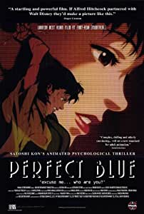 Perfect Blue Plakat Movie Poster (27 x 40 Inches - 69cm x 102cm) (1997)