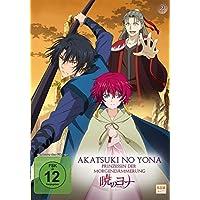Akatsuki no Yona - Prinzessin der Morgendämmerung