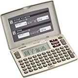 Casio EX-word Electronic Dictionary XD-J25 (Japan Import)