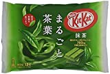 Japanese Kit Kat mini A Whole Green Tea Leaf Matcha 13pcs