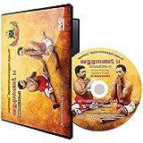 Meyyabhyasangal 51,Angathattu Part – X DVD