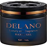 CARALL DELANO Luxury chic Fragrance Gentle fragrance a sense of transparency ,White Musk Fragrance Car Air Freshner