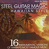 Steel Guitar Magic: Hawaiian Style by Barney Isaacs Jr. (1995-05-03)