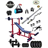 GYM MART 8 in 1 Bench (RED Color and Powder Coated Bench) + 56 KG PVC Plate + 3FT CURL Rod + 5FT Plain Rod + Gym Accessories