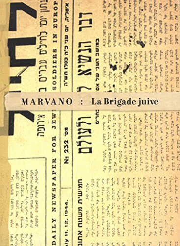 La brigade juive : Tome 1, Vigilante ; Tome 2, TTG ; Tome 3, Hatikvah : Avec un ex-libris