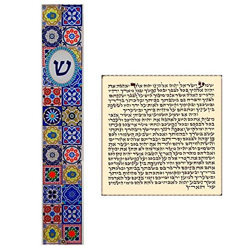 Talisman4U Jüdischen Mesusa Fall mit Gebet Scroll Hebräisch Pergament Multicolor Mosaik Design Art Judaica Geschenk Tür Round 5 Made in Israel 12,7 cm -