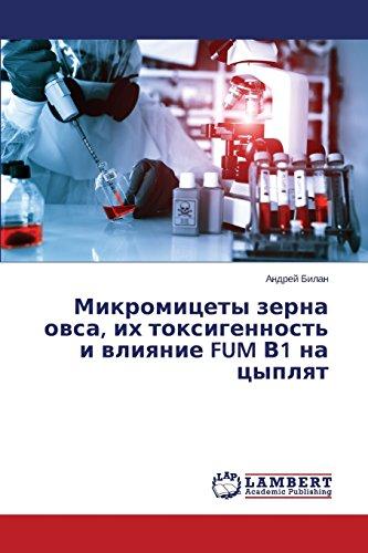 Микромицеты зерна овса, их токсигенность и влияние FUM В1 на цыплят por Билан Андрей