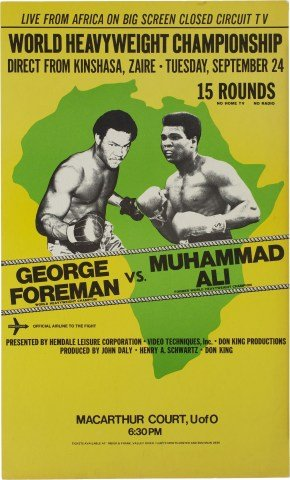 George Foreman vs Muhammad Ali reproduction boxing photo poster 40x30 cm