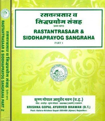 Ras Tantra Saar & Siddha Prayog Sangrah (Set of 2 Volumes)