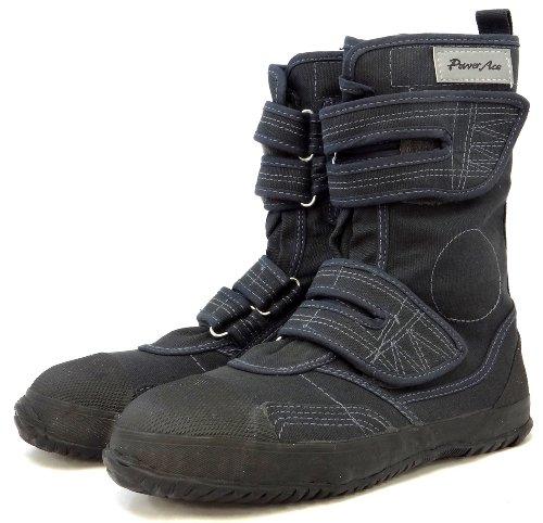 Samurai Market Chaussures Militaire Montantes High Guard 207 Importe du Japon
