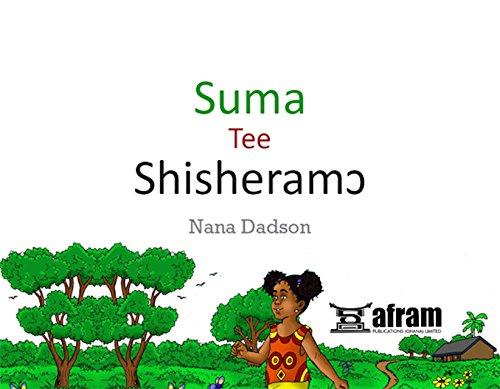 suma-tee-shishiramo-ga